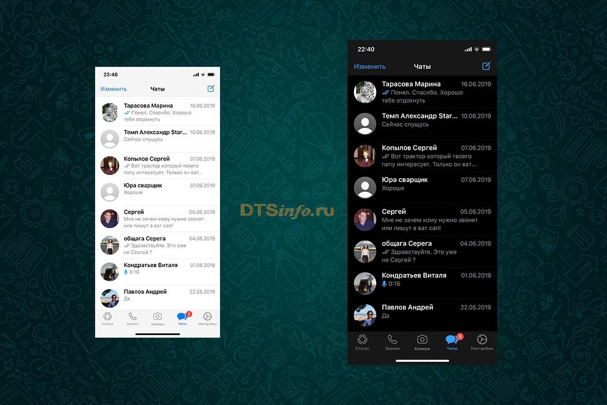 Read more about the article В WhatsApp для IOS появился темный режим