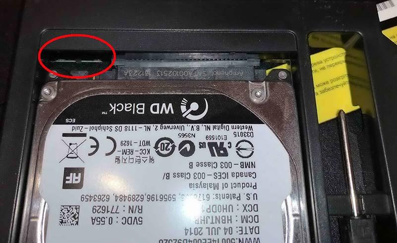Салазки переключатель режимов работы адаптера HDD