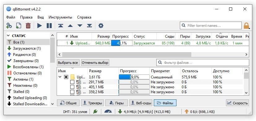 qBittorrent проверка скорости интернета