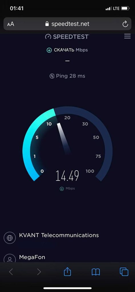 Как узнать скорость интернета онлайн 1