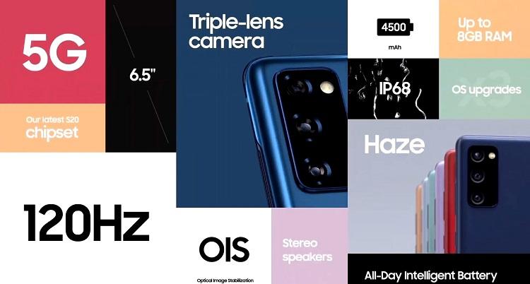 Galaxy S20 FE цена