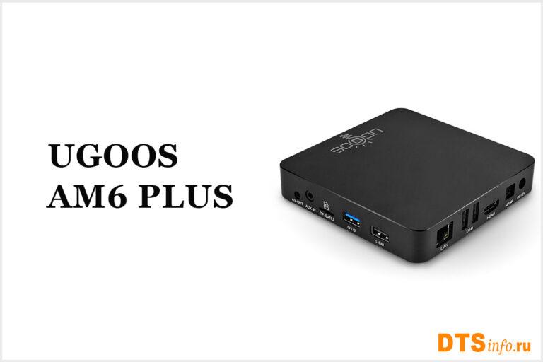 Обзор Смарт ТВ приставки UGOOS AM6 PLUS