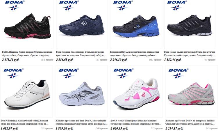 магазин Bona мужская и женская обувь