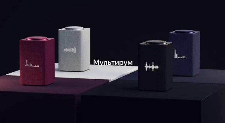 Мультирум яндекс станция