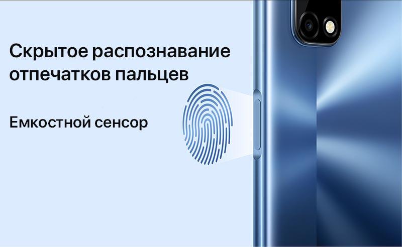 считыватель отпечатков пальцев