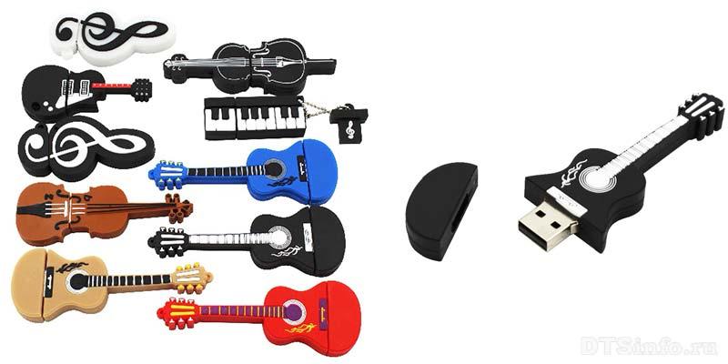 USB 2.0 Флешка в виде гитары и скрипичного ключа