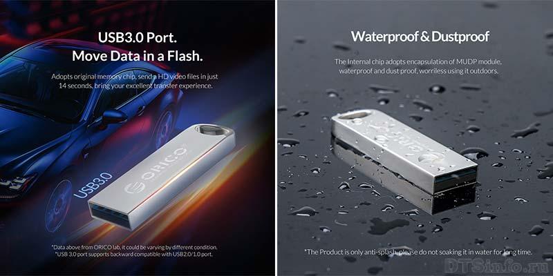 USB 3.0 Flash ORICO UPA30 качество и водонепроницаемость