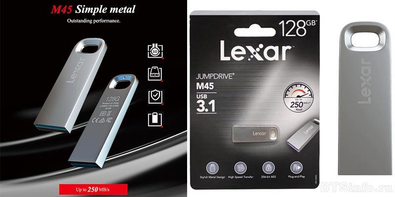 USB 3.1 LEXAR Jumpdrive M45 32 64 128GB