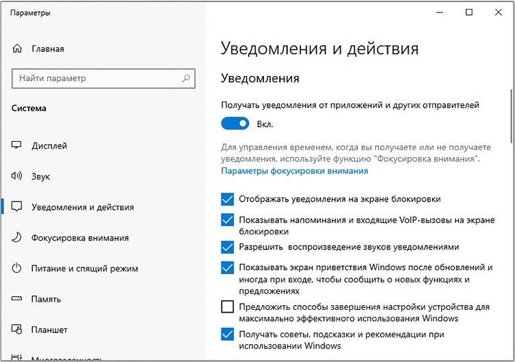 Предложить способы завершения настройки устройства для максимально эффективного использования Windows