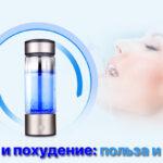 Вода и похудение: польза и вред