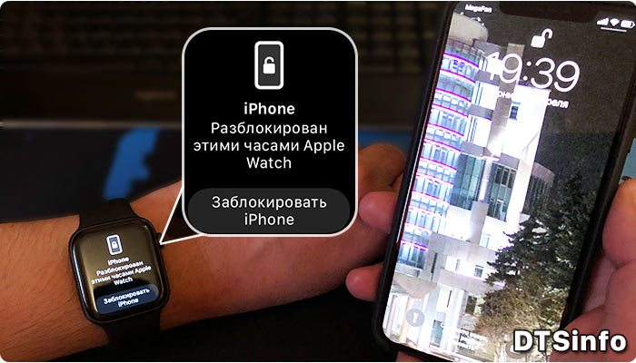 Маска и face id на iphone 11