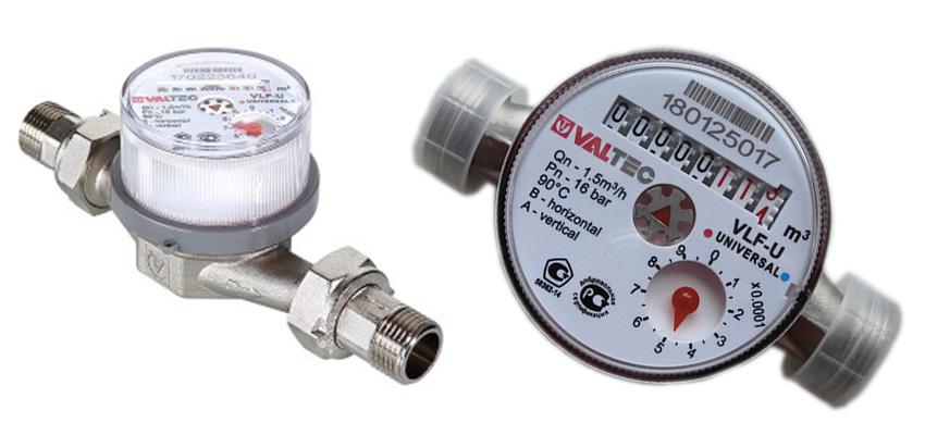 Счетчик воды VALTEC VLF-15U универсальный DTSinfo