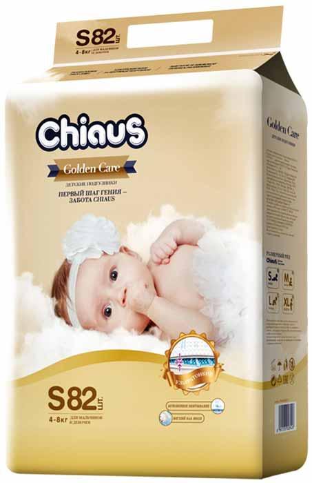 подгузники Chiaus Golden Care S (4-8 кг)
