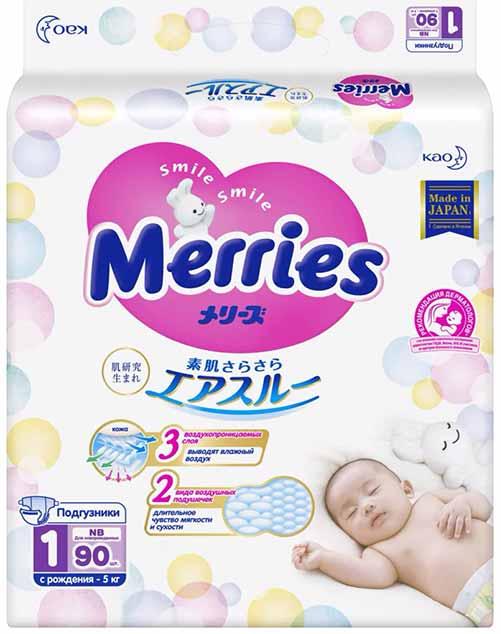 подгузники Merries NB (0-5 кг)