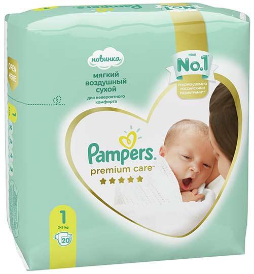 Лучшие подгузники для новорожденных 1 Pampers Premium Care